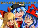 check_translation food fruit hat hat_ribbon hinanawi_tenshi ibuki_suika injury nagae_iku peach ribbon sei63 touhou translation_request
