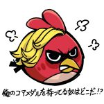 animalization ankh_(ooo) beak bird blonde_hair kamen_rider kamen_rider_ooo_(series) parody red_bird_(angry_birds) style_parody translated