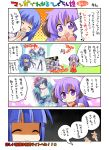 adult artist_request blue_hair bow breasts closed_eyes comic dakimakura dakimakura_(object) eyes_closed fang furude_rika hanyuu higurashi_no_naku_koro_ni hime_cut horns houjou_satoko japanese_clothes long_hair looking_at_viewer lying miko multiple_girls official_art open_mouth pillow purple_eyes purple_hair school_uniform shaded_face skirt smile t-shirt taka_(aghalta) thigh-highs thighhighs translated translation_request violet_eyes