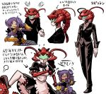 alternate_costume annoyed antennae apron armor armored_dress bare_shoulders boots bracelet breasts butler claws crossdressing demon_girl dress dress_shirt ebifran_(matsuda_yuusuke) elbow_gloves enmaided faulds formal gloves hair_over_one_eye helmet horns jewelry kicking laughing lobster long_hair maid matsuda_yuusuke multiple_girls multiple_views necklace nise_maou_kanizeru open_mouth original pant_suit payot pointing purple_hair reverse_trap robot sharp_teeth shirt simple_background suit text thigh-highs thighhighs translation_request vambraces visor wavy_hair white_background white_legwear yuusha_to_maou