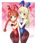 animal_ears ascot blonde_hair blush braid bunny_ears bunny_tail bunnysuit crossover detached_collar glasses hand_holding happy_birthday highres holding_hands iketa_ganma long_hair lyrical_nanoha mahou_shoujo_lyrical_nanoha mahou_shoujo_lyrical_nanoha_a's mahou_shoujo_lyrical_nanoha_a's pantyhose perrine_h_clostermann rabbit_ears red_hair redhead strike_witches tail twin_braids twintails vita wrist_cuffs yellow_eyes