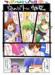 5girls artist_request blue_eyes blue_hair bow brown_hair card closed_eyes comic detached_sleeves eyes_closed furude_rika green_eyes green_hair hanyuu higurashi_no_naku_koro_ni hime_cut holding holding_card horns japanese_clothes long_hair maebara_keiichi miko multiple_girls nose_hatchet official_art open_mouth orange_hair playing_card purple_hair ryuuguu_rena school_uniform serafuku short_hair siblings sisters smile sonozaki_mion sonozaki_shion stun_gun sweatdrop taka_(aghalta) teardrop translated translation_request twins weapon