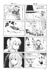 arm_ribbon bald bow broom capelet comic frills front_ponytail hair_bobbles hair_bow hair_ornament hair_ribbon hat highres holding kagiyama_hina kawashiro_nitori kirisame_marisa long_hair monochrome o_o outstretched_arms pageratta ribbon rock short_hair short_sleeves spinning touhou translated translation_request tree twintails