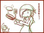 1boy 1girl cooking fork frame frying_pan gallade gardevoir monochrome pancake pokemon simple_background sketch smile sougetsu_(yosinoya35) spatula steam translated translation_request white_background