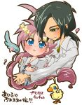1boy 1girl ahiru ahiru_(duck) ahoge bird blue_eyes blush braid couple detached_wing dual_persona duck eyelashes fakir flower freckles green_eyes hair_flower hair_ornament hug jewelry long_hair looking_back necklace parted_lips pink_hair ponytail princess_tutu single_wing smile translation_request very_long_hair wings