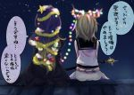 blonde_hair brown_hair christmas christmas_tree_(cosplay) dress earmuffs hijiri_byakuren long_hair long_sleeves makuwauri multiple_girls open_mouth sheath short_hair sitting sky sleeveless star star_(sky) starry_sky sword touhou toyosatomimi_no_miko translated translation_request weapon
