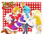 blue_eyes blue_hair cape fi gloves hat link long_hair mitsubachi_koucha pointy_ears princess_zelda santa_costume skyward_sword smile the_legend_of_zelda veil wings