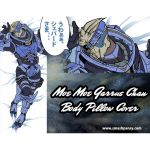 1boy alien armor bed_sheet blue_eyes body_pillow dakimakura garrus_vakarian heart looking_at_viewer lying male mass_effect no_humans on_back pillow scar scouter solo translation_request turian visor