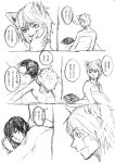 animal_ears bandaid blanket closed_eyes comic eyes_closed graphite_(medium) hand_on_another's_face hand_on_another's_face inubashiri_momiji kobushi light_smile monochrome multiple_girls no_hat no_headwear pointy_ears profile shameimaru_aya short_hair sketch sleeping touhou traditional_media translation_request wolf_ears yuri
