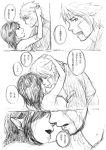 animal_ears bandaid close-up comic graphite_(medium) hand_on_head hug incipient_kiss inubashiri_momiji kobushi monochrome multiple_girls no_hat no_headwear pointy_ears profile shameimaru_aya short_hair side_glance sketch touhou traditional_media translation_request wolf_ears yuri