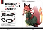 animal_ears bell bell_collar bespectacled braid cat cat_ears cat_tail collar dress extra_ears fire glasses hair_ribbon hair_rings jingle_bell kaenbyou_rin lace-trimmed_skirt lace-up_sleeves long_hair looking_at_viewer multiple_tails nabeshima_tetsuhiro nail_polish red_eyes red_hair redhead ribbon sash shoes silhouette simple_background sitting smile solo tail tail-tip_fire touhou translation_request twin_braids twintails white_background