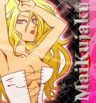 armpits arms_up bare_shoulders blonde_hair breasts cleavage corset earrings eyeshadow glitter hair_between_eyes jewelry kujaku_mai lipstick long_hair makeup parted_lips purple_eyes red_lipstick solo somali violet_eyes yu-gi-oh! yuu-gi-ou yuu-gi-ou_duel_monsters