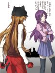 animal_hat black_legwear brown_hair cat_hat crossover evangelion:_3.0_you_can_(not)_redo hat long_hair monogatari_(series) multiple_girls neon_genesis_evangelion plugsuit purple_eyes purple_hair rebuild_of_evangelion school_uniform senjougahara_hitagi shikinami_asuka_langley soryu_asuka_langley souryuu_asuka_langley thigh-highs thighhighs translation_request violet_eyes