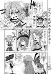 ^_^ ascot bandage bandages bird braid breast_hold capelet closed_eyes comic crossed_arms dra eagle eyes_closed hat hong_meiling ibaraki_kasen long_hair monochrome multiple_girls nagae_iku open_mouth salute short_hair skirt smile star touhou translation_request twin_braids