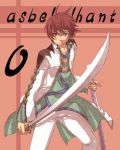 asbel_lhant bad_id brown_hair character_name lowres male red_background solo sword tales_of_(series) tales_of_graces una weapon