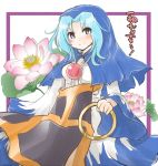 blue_eyes blue_hair breasts flower hood hopeless_masquerade jewelry kenoka kumoi_ichirin long_hair pendant ring smile solo text touhou translated