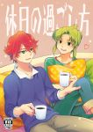 adult cover cover_page cup doujin_cover glasses green_eyes green_hair hair_bun heart highres inazuma_eleven inazuma_eleven_(series) inazuma_eleven_go kiyama_hiroto male midorikawa_ryuuji mug multiple_boys open_mouth red_hair redhead short_hair smile