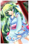 alternate_costume alternate_hairstyle blue_eyes blush cloud clouds floral_print frog_hair_ornament green_eyes green_hair hair_ornament hair_ribbon highres japanese_clothes kimono kochiya_sanae long_hair long_sleeves neats no_panties obi open_mouth ribbon sash smile snake_hair_ornament solo torii touhou tree two_side_up very_long_hair wide_sleeves