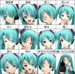 1girl 3d angry aqua_eyes aqua_hair blush crying embarrassed expressions gun happy hatsune_miku looking_at_viewer mikumikudance sad smile solo tears translated translation_request twintails vocaloid weapon wink