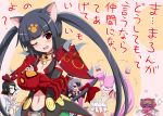 aine_(queen's_gate) aine_(queen's_gate) aleuta_catus animal_ears black_hair blue_eyes bunny cat_ears green_eyes headphones hyumina_(queen's_gate) hyumina_(queen's_gate) luna_(queen's_gate) luna_(queen's_gate) maron_macaron multiple_girls pink_hair purple_eyes purple_hair queen's_gate_spiral_chaos queen's_gate queen's_gate_spiral_chaos rabbit red_eyes shirosame twintails violet_eyes