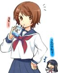 black_hair blush brown_eyes brown_hair chishima_kirika drinking hair_ornament hair_ribbon hairclip hanabana_tsubomi hand_on_hip long_hair looking_at_viewer milk misaki_erimo multiple_girls ribbon school_uniform seishun_konbu serafuku short_hair skirt surprised translated translation_request