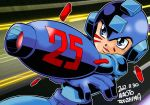anniversary arm_cannon artist_name blue_eyes dated helmet robot rockman rockman_(character) rockman_(classic) solo tsushima_naoto weapon