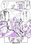 1girl arm_hug bird blush bodysuit braid catmesi comic eggplant halftone hat kyoukai_senjou_no_horizon mary_stuart monochrome mountain ninja scar scarf single_braid smile tenzou_crossunite translated translation_request