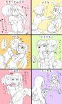 ace_(hyper_otintin_time) akemi_homura cape carrying cheek-to-cheek cheek_press dodge gloves golf_club hair_ornament hairband hairclip heart highres hug hug_from_behind long_hair luminous_(madoka_magica) magical_girl mahou_shoujo_madoka_magica mahou_shoujo_madoka_magica_movie miki_sayaka multiple_girls princess_carry short_hair smile translated translation_request yuri