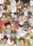 animal_ears brown_eyes brown_hair cat_ears cat_tail chibi comic fish food glasses guitar hair_ornament hirasawa_yui hisahiko holo instrument k-on! kawaguchi_norimi orange_hair spice_and_wolf tail tainaka_ritsu tea translated wolf_ears wolf_tail yamanaka_sawako yellow_eyes