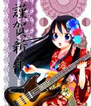 akiyama_mio bass_guitar black_eyes black_hair blush electric_guitar fender guitar highres hime_cut instrument jazz_bass k-on! light_smile long_hair looking_at_viewer new_year open_mouth simple_background smile solo very_long_hair