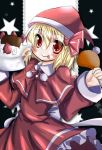 :p blonde_hair cake capelet dress eating food hair_ribbon hat long_sleeves migi_nagi red_eyes ribbon rumia santa_costume santa_hat short_hair smile solo star tongue touhou turkey