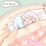 baby bed child closed_eyes eyes_closed fujiwara_no_mokou hug kamishirasawa_keine komaku_juushoku long_hair lowres multiple_girls no_hat no_headwear pillow short_hair sleeping touhou translated young