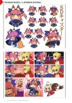 2girls absurdres ahoge animal_ears artbook blonde_hair blush_stickers braid breasts caster_(fate/extra) character_sheet chibi cleavage cleavage_cutout detached_sleeves fate/extra fate_(series) fox_ears fox_tail french_braid green_eyes hair_bun heart highres japanese_clothes male_protagonist_(fate/extra) multiple_girls pink_hair saber_extra scan short_hair tail wada_aruko wide_sleeves