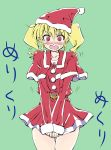 1girl beltskirt blonde_hair blush capelet christmas gasp kitashirakawa_chiyuri rebanira santa_costume simple_background skirt skirt_tug solo thighs touhou touhou_(pc-98) twintails