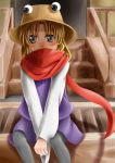 1girl blonde_hair box covered_mouth donation_box grey_eyes hat long_sleeves looking_at_viewer moriya_suwako pantyhose scarf short_hair sitting skirt solo stairs touhou v_arms vest yumemikarasu