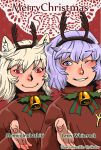2girls animal_costume animal_ears artist_name bell character_name christmas doily highres inubashiri_momiji letty_whiterock merry_christmas multiple_girls onikobe_rin red_background reindeer_antlers reindeer_costume short_hair touhou wink wolf_ears