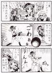 axel_almer baseball_bat comic excellen_browning gloves ibis_douglas kyousuke_nanbu nameless_(rynono09) ratsel_feinshmecker super_robot_wars translation_request