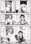 axel_almer comic kyousuke_nanbu nameless_(rynono09) super_robot_wars translation_request