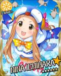 1girl animal animal_costume animal_hat animal_hood baby_penguin bird bird_costume blue blue_sky bow bowtie brown_eyes brown_hair character_name hat hood ichihara_nina idolmaster idolmaster_cinderella_girls jpeg_artifacts jumping long_hair looking_at_viewer official_art penguin penguin_costume sky smile snowflakes solo trampoline winter