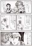 axel_almer baseball_bat comic gloves kyousuke_nanbu nameless_(rynono09) super_robot_wars translation_request