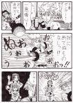 comic excellen_browning gloves kyousuke_nanbu nameless_(rynono09) sanger_zonvolt super_robot_wars sword translation_request weapon