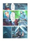 1girl armor barefoot blue_hair comic dark_souls falling feet flyx2 full_armor helmet highres knight knight_of_astora_oscar long_hair looking_up priscilla_the_crossbreed scarf scythe shield snow sword toes translated translation_request weapon yellow_eyes