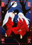 1boy 1girl 90s animal_ears bare_shoulders bare_tree barefoot black_hair breasts cleavage cover cover_page dog_ears doujin_cover full_moon hair_over_one_eye hakama highres in_tree inuyasha inuyasha_(character) japanese_clothes jewelry katana kikyou_(inuyasha) long_hair looking_at_another miko moon mouth_hold necklace night pearl sitting sitting_in_tree string sword tree weapon white_hair yamaguchi_shinji