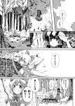 cirno comic cosmic_(crownclowncosmic) fish fishing forest gohei hakurei_reimu long_hair monochrome multiple_girls nature shade smile touhou translated translation_request tree well