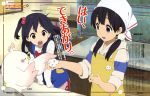 2girls :d :o absurdres animal apron bird black_hair blue_eyes bow brown_eyes cap character_name cooking dera_mochi'mazzui dera_mochimazui eating food hair_tie highres horiguchi_yukiko kitashirakawa_anko kitashirakawa_tamako low_twintails mary_janes mochi mole multiple_girls newtype official_art one_side_up open_mouth pink_legwear scan shoes siblings sisters sleeves_rolled_up smile sweater tamako_market tori_(tamako_market) wagashi