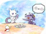/\/\/\ bowl food genesect mewtwo newtop no_humans pointing pokemon pokemon_(creature) red_eyes scarf source_request steam tagme violet_eyes