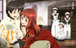 1boy 4girls :d :o absurdres big_sister_maid_(maoyuu) blush breast_press breasts cleavage closed_eyes headmaid_(maoyuu) highres little_sister_maid_(maoyuu) maid_cap maou_(char) maou_(maoyuu) maoyuu_maou_yuusha meido_ane meido_chou meido_imouto multiple_girls newtype official_art open_mouth scan smile usuda_yoshio yuusha yuusha_(maoyuu)