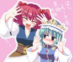 2girls blue_eyes blush closed_eyes embarrassed eyes_closed green_hair hair_bobbles hair_ornament hat kinagi_yuu long_sleeves multiple_girls onozuka_komachi open_mouth posing red_hair redhead shikieiki_yamaxanadu shirt skirt smile touhou translation_request twintails wavy_mouth wide_sleeves