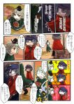 apple basket blue_eyes blue_hair cabbie_hat cape closed_eyes comic dress food fruit giselebon green_eyes green_hair grin hat holding jiangshi miyako_yoshika no_eyes no_mouth no_nose ofuda open_mouth sharp_teeth short_hair smile soga_no_tojiko star sweatdrop tate_eboshi touhou translation_request
