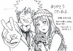 black_hair bouquet comic dress flower formal hyuuga_hinata long_hair monochrome naruto naruto_shippuuden short_hair suit translation_request uzumaki_naruto v yrk_yuriko